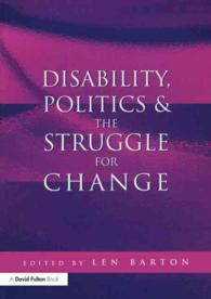 障害、政治と変化への苦闘<br>Disability, Politics and the Struggle for Change
