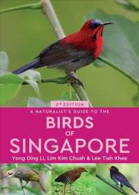 A Naturalist's Guide to the Birds of Singapore (Naturalist's Guides) (3TH)
