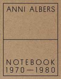 Anni Albers notebook 1970-1980