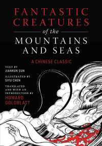Fantastic Creatures of the Mountains and Seas : A Chinese Classic