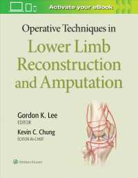 Operative Techniques in Lower Limb Reconstruction and Amputation (HAR/PSC)