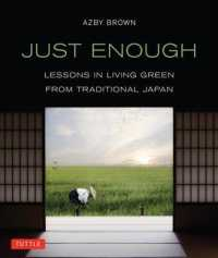 Just Enough Lessons in Living Green from Traditional Japan