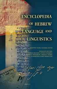 Encyclopedia of Hebrew language and linguistics v. 4 Index