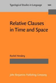 関係節の変化:通時類型論の視座