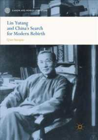 Lin Yutang and Chinas Search for Modern Rebirth (Canon and World Literature) (Reprint)