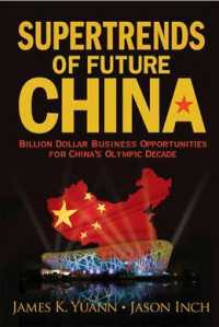 中国の将来に見るビッグ・トレンド<br>Supertrends of Future China : Billion Dollar Business Opportunities for China's Olympic Decade