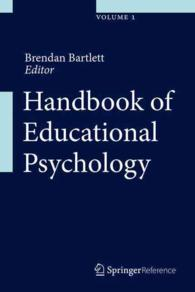 教育心理学ハンドブック<br>Handbook of Educational Psychology (2-Volume Set) : East Meets West