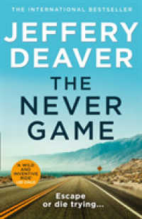 Never Game -- Paperback (English Language Edition)