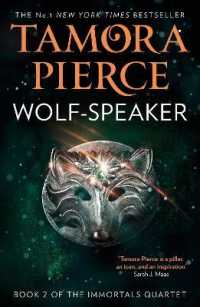 Wolf-Speaker (The Immortals, Book 2) (The Immortals) 〈2〉