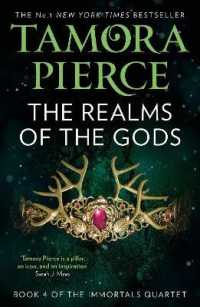 The Realms of the Gods (The Immortals, Book 4) (The Immortals) 〈4〉