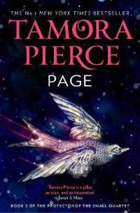Page (The Protector of the Small Quartet, Book 2) (The Protector of the Small Quartet) 〈2〉