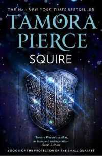 Squire (The Protector of the Small Quartet, Book 3) (The Protector of the Small Quartet) 〈3〉