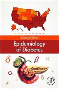 糖尿病の疫学<br>Epidemiology of Diabetes