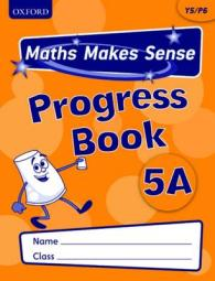 Maths Makes Sense: Y5: A Progress Book Pack of 10 (Maths Makes Sense)