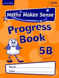 Maths Makes Sense: Y5: B Progress Book Pack of 10 (Maths Makes Sense)