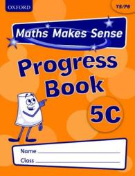 Maths Makes Sense: Y5: C Progress Book Pack of 10 (Maths Makes Sense)