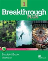 Breakthrough Plus 1 Elementary Student Book plus Digibook pack