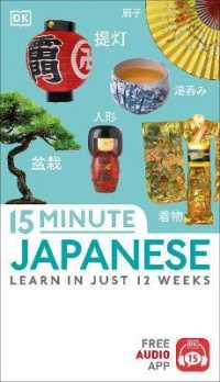 15-minute Japanese : Learn in just 12 weeks (Eyewitness Travel 15-minute) -- Paperback / softback