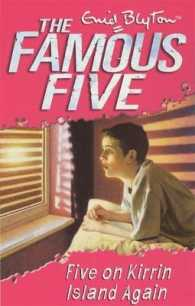 Five on Kirrin Island Again (Famous Five) 〈Book 6〉