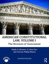 American Constitutional Law : The Structure of Government 〈1〉 (11 New)