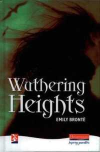 Wuthering Heights (New Windmills KS3)