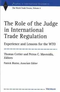The Role of the Judge : Lessons for the WTO (Studies in International Economics)