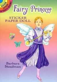 Fairy Princess Sticker Paper Doll (Dover Little Activity Books Paper Dolls) -- Paperback / softback