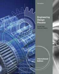 Engineering Design Process -- Paperback (2 Internat)