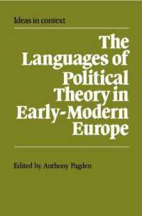 The Languages of Political Theory in Early-Modern Europe (Ideas in Context) (Reprint)