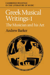 Greek Musical Writings : The Musician and His Art (Cambridge Readings in the Literature of Music) 〈1〉 (Reprint)