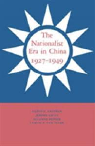 The Nationalist Era in China, 1927-1949