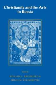 Christianity and the Arts in Russia (Cambridge New Art History and Criticism)