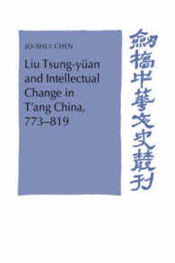 Liu Tsung-Yuan and Intellectual Change in T'Ang China, 773-819 (Cambridge Studies in Chinese History, Literature and Institutions)