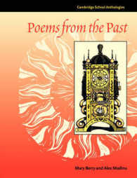 Poems from the Past (Cambridge School Anthologies)