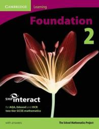 Smp Gcse Interact 2-tier Foundation 2 Pupil's Book (1ST)
