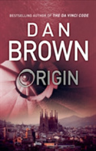 ★ 弊社在庫あり ★<br>Origin: (Robert Langdon Book 5) (Robert Langdon)