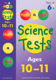 Have a Go Science Tests for Ages 10-11 (Have a Go) -- Paperback