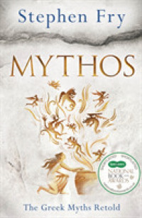 Mythos : A Retelling of the Myths of Ancient Greece -- Paperback