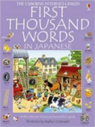First Thousand Words In Japanese Mini (New)