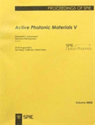 Active Photonic Materials V (Proceedings of SPIE) -- Paperback