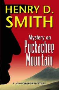 Mystery on Puckachee Mountain: A Josh Draper Mystery