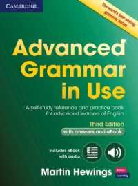 Advanced Grammar in Use Book with Answers and Interactive ebook 3rd. (3 ACT CSM)
