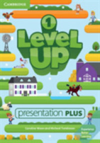 Level Up Level 1 Presentation Plus (DVDR)