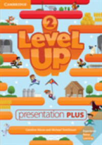 Level Up Level 2 Presentation Plus (DVDR)
