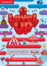 Level Up Level 3 Presentation Plus (DVDR)