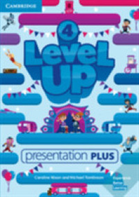 Level Up Level 4 Presentation Plus (DVDR)