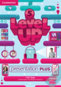 Level Up Level 5 Presentation Plus (DVDR)