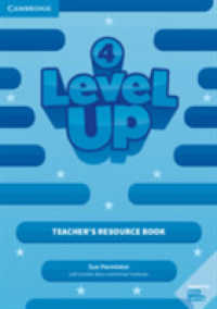 Level Up Level 4 Teacher's Resource Book with Online Audio (TCH)