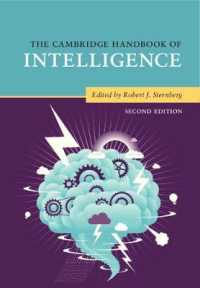 ケンブリッジ版 知能ハンドブック(第2版)<br>The Cambridge Handbook of Intelligence (Cambridge Handbooks in Psychology) (2ND)
