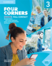 Four Corners Second edition Level 3 Full Contact with Self-study (2 PAP/PSC)